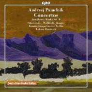 ヴァイオリン協奏曲、チェロ協奏曲、ピアノ協奏曲 A.シトコヴェツキー、R.ウォルフィッシュ、クピーク、ボロヴィツ&ベルリン・コンチェルトハウス管