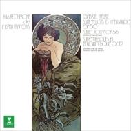 ペレアスとメリザンド、マスクとベルガマスク、ドリー ボド&パリ管弦楽団