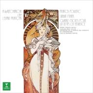 スターバト・マーテル、4つのモテット プレートル&パリ音楽院管、クレスパン、ルネ・デュクロ合唱団