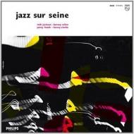 Jazz Sur Seine (180グラム重量盤)