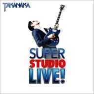 SUPER STUDIO LIVE! (+DVD)【初回限定盤】