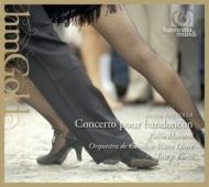 バンドネオン協奏曲、タンゴ・ポルテーニョの3楽章、5つのタンゴ マイネッティ、ポンス&リウレ劇場室内管、ビダール
