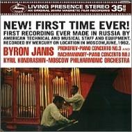 ピアノ協奏曲 第3番:バイロン・ジャニス(ピアノ)、キリル・コンドラシン指揮&モスクワ・フィルハーモニー管弦楽団 (180グラム重量盤レコード/Speakers Corner)