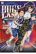 Bugs Land 4 ビッグコミックスモバマン
