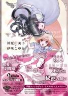 マカロンムーン Nemuki+コミックス
