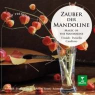 ヴィヴァルディ(1678-1741)/Mandolin Concertos: Orlandi(Mand) Scimone / I Solisti Veneti Etc +paisiello Caud