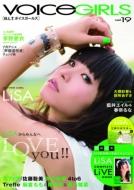B.L.T.VOICE GIRLS Vol.19 TOKYO NEWS MOOK