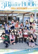 3bjunior Book 2014 Summer -3bjuniorの夏休み-Tokyonews Mook