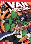 ヴァン・ヘルシング 2 ヤングジャンプコミックス