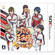 Game Soft (Nintendo 3DS)/新テニスの王子様 Go To The Top
