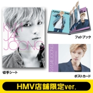 受付終了:ジェジュン(Kim Jae Joong )10thanniversary プレミアムフレーム切手セット