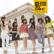 BLING BLING MY LOVE (+DVD)