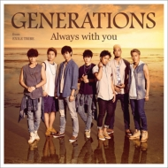 Always with you (+DVD)