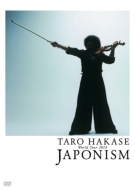 Taro Hakase World Tour 2013 JAPONISM
