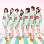 キミといたナツ (CD+DVD)
