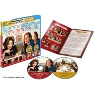 8月の家族たち ブルーレイ&DVDセット(2枚組)【初回限定生産】