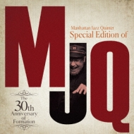 Special Edition Of Mjq ・the 30th Anniver