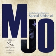 Special Edition Of MJO: The 25th Anniversary (2SHM-CD)