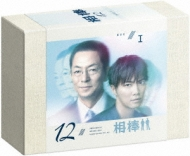 相棒 season 12 DVD-BOX I