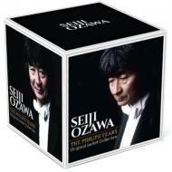 小澤征爾ボックス~フィリップス・イヤーズ (50枚組CD) オリジナル・ジャケット・コレクション