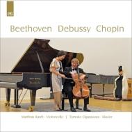 Cello Sonata -Beethoven, Debussy, Chopin: Ranft(Vc)Tomoko Ogasawara(P)