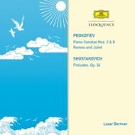 プロコフィエフ:ピアノ・ソナタ第8番、第2番、『ロメオとジュリエット』より、ショスタコーヴィチ:前奏曲集 ベルマン(2CD)