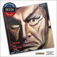 『ニコライ・ギャウロフ/メフィストーフェレを歌う』 ヴァルヴィーゾ&ローマ歌劇場管(+アリア集)