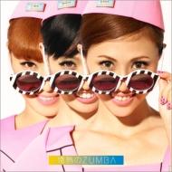 情熱のZUMBA (+DVD)