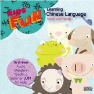 kid s fun learning chinese language cuishan he hmv books online