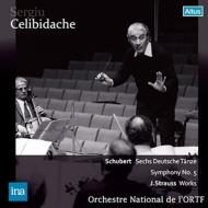 シューベルト:交響曲第5番、ヨハン・シュトラウス2世:皇帝円舞曲、『こうもり』序曲、他 チェリビダッケ&フランス国立放送管(1973 ステレオ)(2CD)