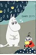 Moomin Diary 2015