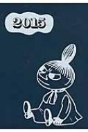 Moomin Diary 2015 Design By Bob Foundation
