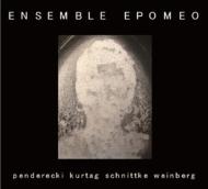 『弦楽三重奏曲集〜ペンデレツキ、クルターク、シュニトケ、ヴァインベルグ』 アンサンブル・エポメオ