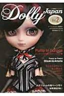 Dolly Japan Vol.2
