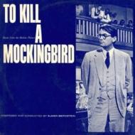 To Kill A Mockingbird / Blues & Brass