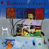 Electronic Sound: 電子音楽の世界