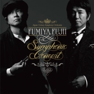 FUMIYA FUJII SYMPHONIC CONCERT 【通常盤】