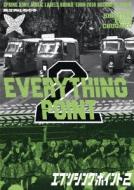 Shiritsu Ebisu Chugaku Spring Sony Music Labels Rookie Tour 2014 Document Movie Everything Point 2