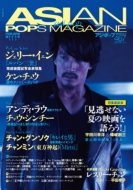Asian Pops Magazine 111��