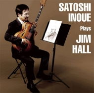Plays Jim Hall