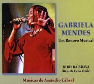 Um Renovo Musical