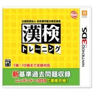 ローチケHMVGame Soft (Nintendo 3DS)/公益財団法人日本漢字能力検定協会 漢検トレーニング
