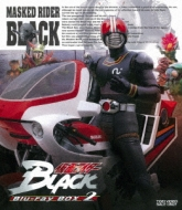 仮面ライダーBLACK Blu-ray BOX 2