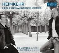 R.Strauss 4 letzte Lieder, Heimkehr, Wagner Wesendonk Lieder : Trekel(Br), O.Pahl(P)