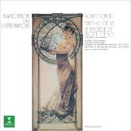 サロメの悲劇、詩篇第47番 マルティノン&フランス国立放送管弦楽団