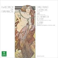 ルネ王の暖炉、3つの交響曲、組曲、ソナチネ クリスチャン・ラルデ器楽合奏団
