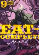 Eat-man Complete Edition 9 シリウスkc