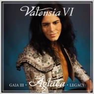 Valensia/Aglaea ( Gaia III): フェアウェル アルバム