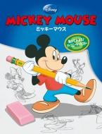 ミッキーマウス 描いてみよう!ディズニーキャラクター
