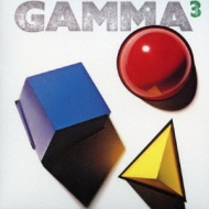 Gamma 3: Moving Violation